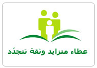 Al-Hammad for Educational Projects