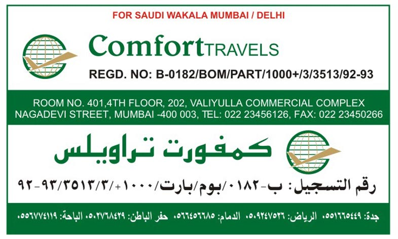Comfort Travel Group 95